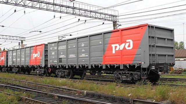 Сокращение парка грузовых вагонов на сети РЖД