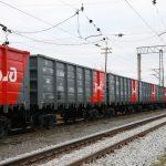 Обзор железнодорожного рынка РФ в марте-апреле 2017 г.