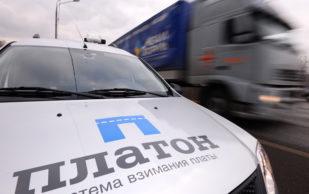 Система взимания платы за проезд большегрузов по федеральным трассам вымывает с рынка грузоперевозок мелких экспедиторов